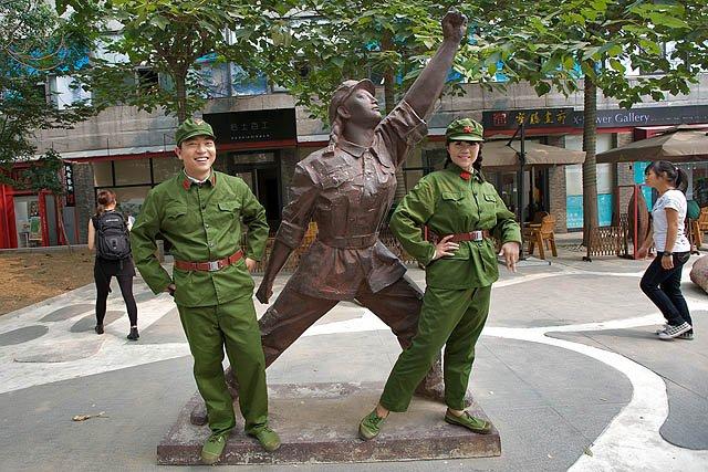 Fotky – Peking 2010