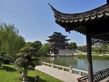 Čína 2010